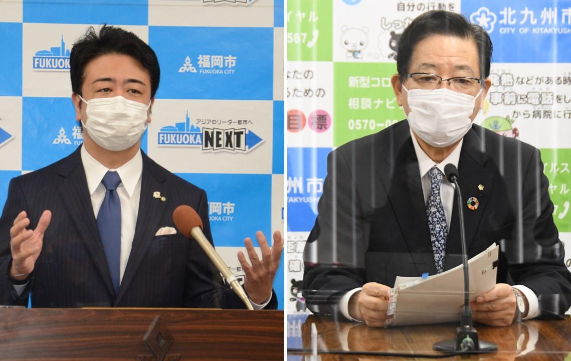 高島宗一郎氏(左)と北橋健治氏